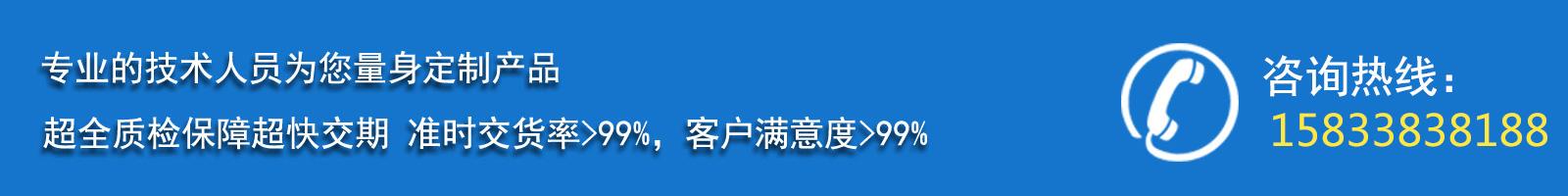 河北鑫金冀丝网制造有限公司 border=