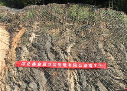 黑龙江GPS2型边坡防护网